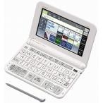 カシオ 電子辞書 エクスワード XD-Z9800WE ホワイト 1台