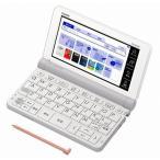 [箱汚れ品] CASIO XD-SR4800WE(ホワイト)電子辞書 エクスワード 高校生モデル