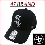 47BRAND シカゴ ホワイトソックス ロゴ刺繍 ベースボールキャップ フォーティーセブンブランド MVP06WBV