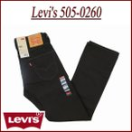 Levi's USライン リーバイス505 ストレート ブラックデニムジーンズ