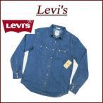 Levi's リーバイス デニム ウエスタンシャツ USライン