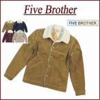FIVE BROTHER ファイブブラザー 裏ボア ショート丈 コーデュロイジャケット 151490