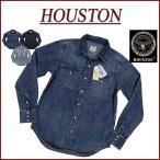 HOUSTON ヒューストン USAコットン ビンテージウォッシュ 長袖 デニム ウエスタンシャツ 40695