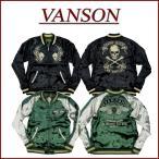 ショッピングスカジャン VANSON バンソン スカルクロスボーン × フライングスター リバーシブル レーヨン サテン スカジャン NVJK-710
