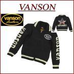 VANSON バンソン ワンスター 星条旗柄 手編み フルジップ カウチンセーター NVKN-701