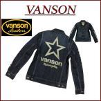 VANSON バンソン ワンスター さがら刺繍 デニムジャケット NVSL-901