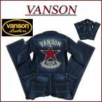 VANSON バンソン ワンスター さがら刺繍 アンティーク加工 デニム ツナギ NVAO-2001