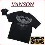 VANSON バンソン アメリカンイーグル フライングホイール刺繍 半袖 Tシャツ NVST-2008