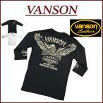 VANSON バンソン アメリカンイーグル 吸汗速乾 ストレッチ 六分袖 Tシャツ NVLT-2008