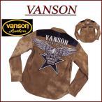 VANSON バンソン アメリカンイーグルワンスター刺繍 タイダイ柄 長袖 コーデュロイ ワークシャツ NVSL-2106