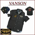 VANSON バンソン ワンスター刺繍 シャンブレー × オンブレチェック 半袖 ウエスタンシャツ NVSS-605