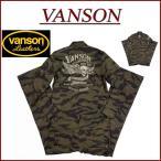 ショッピングつなぎ VANSON バンソン フライングスカル刺繍 タイガーカモフラージュ コットンツイル ツナギ NVAO-602