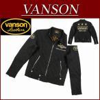 VANSON バンソン トリプルスター刺繍 中綿入り シングル ライダースジャケット NVSZ-612