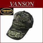 ショッピングメッシュキャップ VANSON バンソン アメリカンイーグル刺繍 カモフラージュ メッシュキャップ NVCP-703
