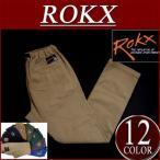 ROKX ロックス クライミングパンツ RXM001