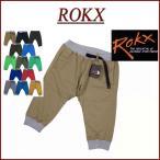 ROKX ロックス COTTONWOOD CROPS コットンウッド クロップド クライミングパンツ RXMF015
