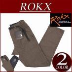 ROKX ロックス ダブルニー ウール クライミングパンツ RXMF416