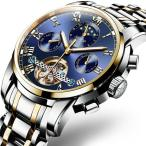 腕時計 クロノグラフ メンズ 防水 AESOP 腕時計 機械式 自動巻上げ式 うでどけい ブランド