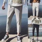 チノパン メンズ スウェット 無地 ボトムス ロングパンツ 9分丈 パンツ ゆったり カジュアル チノパン M-5XL 大きいサイズ 春夏新作