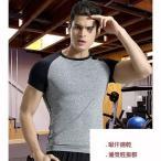 夏用 メンズ 吸汗速乾 半袖Tシャツジム トレーニングウェア ジョギング 男性用 マラソン スポーツウエア
