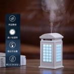 加湿器 卓上 加湿器 スチーム 超音波 電話ボックス ライト おしゃれ USB加湿器 ミニ USB接続 超音波式 車載 静音 軽量 夜間照明 超大霧量