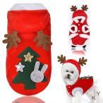 ドッグ 犬の服 犬服 犬用 ドッグウェア ボーダー パーカー トレーナー 帽子 フード付き 新作 春夏 秋冬 小型犬 中型犬 クリスマス ギフト
