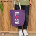 CONVERSE【コンバース】オールスターキャンバストートバッグ/全3色 かばん メンズ レディース 男女兼用 ユニセックス ユグランス