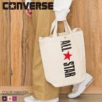 CONVERSE【コンバース】オールスターキャンバス2WAYショルダーバッグ/全3色 かばん メンズ レディース 男女兼用 ユニセックス ユグランス