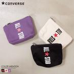 CONVERSE【コンバース】オールスターキャンバスミニポーチ/全3色 かばん メンズ レディース 男女兼用 ユニセックス ユグランス