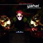 ショッピングused #USED# V.A. / Most Wanted Presents Yahel - Something To Remember [Phonokol] (Psy-Trance)