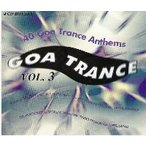 ショッピングused #USED# V.A. / Goa Trance Vol. 3 [Jumpin' & Pumpin'] (Goa/Psy-Trance)