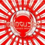 ショッピングused #USED# Mungusid / Dragons Master [Deja Vu] (Psy-Trance)