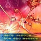 ショッピングused #USED# Dark Nebula / The 8th Sphere [Digital Psionics] (Dark)