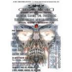 ショッピングused #USED# X-Mode Vol.8 - Extraterrestrials [Now On Media] (DVD)