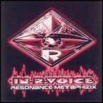 ショッピングused #USED# In R Voice / Resonance Metaphizix [Optica] (Psy-Trance)
