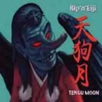 ショッピングused #USED# Rip'n'Eiji / Tengu Moon [Panorama]