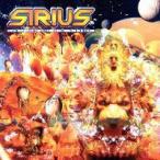 ショッピングused #USED# V.A. / Sirius - Global Psychedelic Trance Compilation [Sirius] (Psy-Trance) B