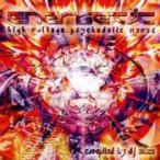 ショッピングused #USED# V.A. / Energetic [Synergetic] (Psy-Trance)