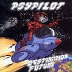 ショッピングused #USED# Psypilot / Destination Future [Turbo Trance] (Psy-Trance)
