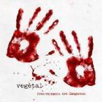 ショッピングused #USED# Vegetal / Free Thinkers Are Dangerous [Wirikuta] (Dark) E