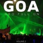 ショッピングused #USED# V.A. / Goa - Neo Full On Volume 2 [Yellow Sunshine Explosion] (Full On+Psy-Trance)