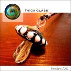 ショッピングパイレックス TaigaGlass (タイガグラス) ペンダント taiga-022