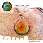 ショッピングパイレックス TaigaGlass (タイガグラス) ペンダント taiga-060
