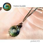 ショッピングパイレックス TaigaGlass (タイガグラス) ペンダント taiga-074