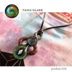 ショッピングパイレックス TaigaGlass (タイガグラス) ペンダント taiga-078