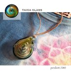 ショッピングパイレックス TaigaGlass (タイガグラス) ペンダント taiga-080