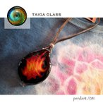 ショッピングパイレックス TaigaGlass (タイガグラス) ペンダント taiga-081