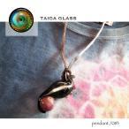 ショッピングパイレックス TaigaGlass (タイガグラス) ペンダント taiga-083