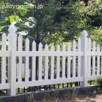 フェンス ナチュラル カントリーガーデン ガーデンフェンス 「ホワイトフェンス カントリー3型」