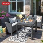 [送料無料対象外] ガーデンテーブルセット 雨ざらし 「ケター (KETER) オーランド ローテーブルにもなるガーデンテーブル・ソファ 4点セット」